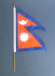 Nepal Country Hand Flag - Medium (stitched).